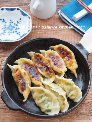 大豆のキムチーズ餃子2