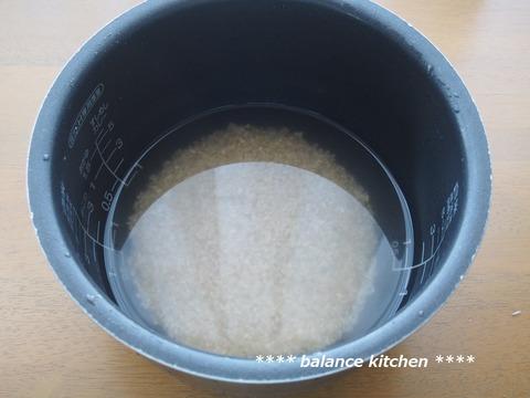 ロウカット玄米1