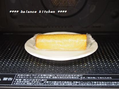 野菜とチーズのうすさつ巻き2