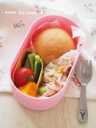 パン弁当 幼稚園