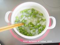 新玉ねぎとグリーンピースの塩こうじ煮2