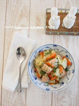 鮭とじゃがいものコンソメ煮4