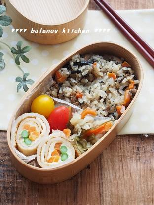 野菜とチーズのうすさつ巻き 弁当