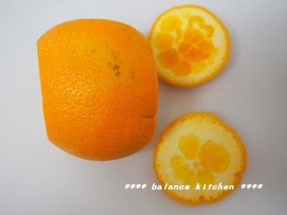 オレンジのむき方1