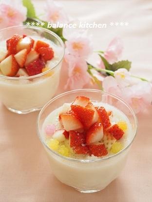 甘酒豆乳ババロア3