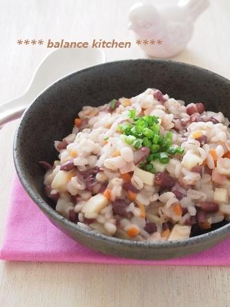 小豆と里いもの押し麦リゾット1