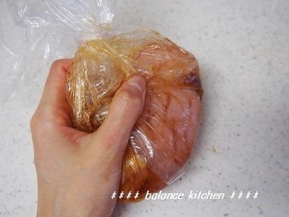胸肉チャーシュー手順2