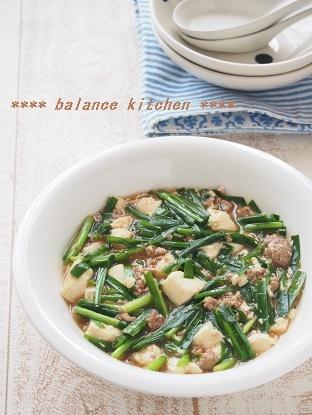マーボー豆腐 キッズ食育