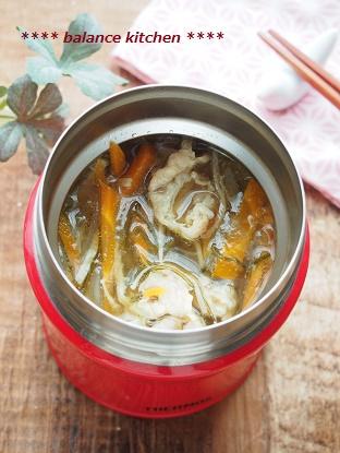 昆布入り豚肉と野菜の和風スープ1