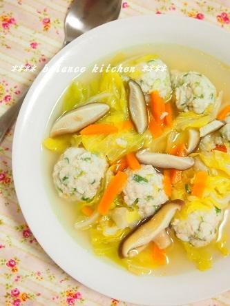 オクラボールのスープ2