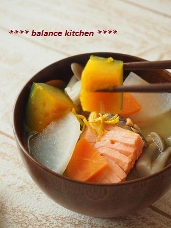 かぼちゃと鮭の柚子味噌汁3