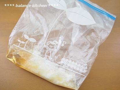 袋で梅干工程1