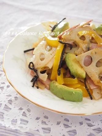 れんこんとアボカドの塩昆布サラダ1