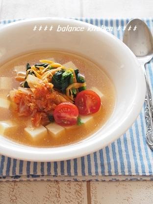 韓国冷麺風お豆腐の冷製スープ