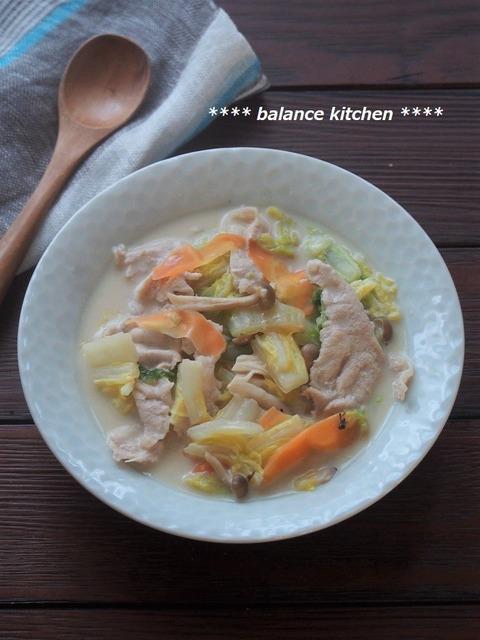 白菜と豚肉の豆乳煮1 (2)