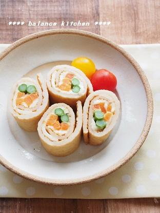 野菜とチーズのうすさつ巻き3