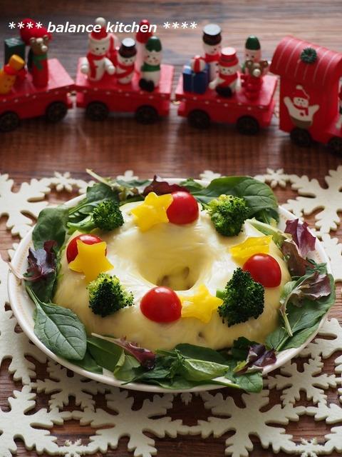 チーズミートローフ レンジ