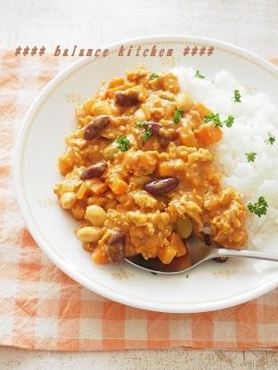 時短豆トマトカレー2