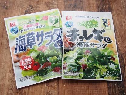 リケンビタミン海藻サラダ2