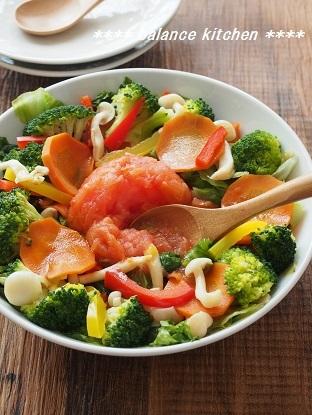 蒸し野菜サラダ4