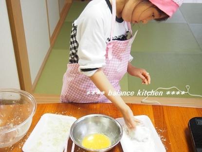 青空キッチン コロッケ3