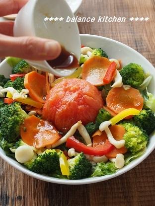 蒸し野菜サラダ3
