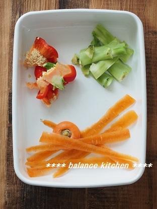 ベジブロス 3種の野菜