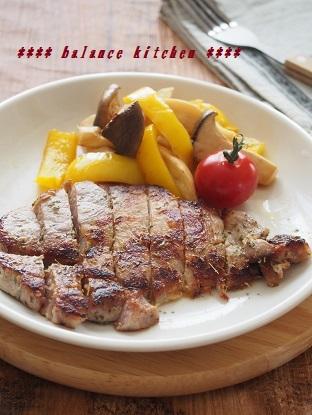 豚肉のマリネステーキ3豚肉のマリネステーキ3