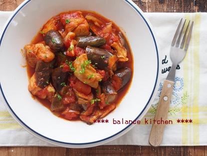 鶏肉となすのトマト煮3