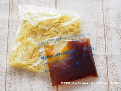 流水麺 冷し中華2