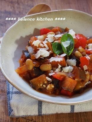 豆入りラタトゥイユ パルミジャーノ
