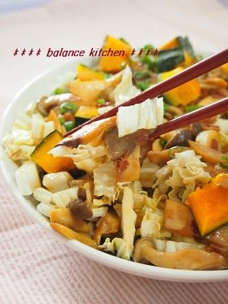 白菜とキノコのゴマドレサラダ5