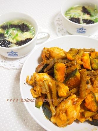 手羽元と野菜の香味照り焼き献立4