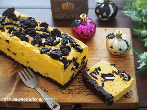 焼かないパンプキンチーズケーキ3