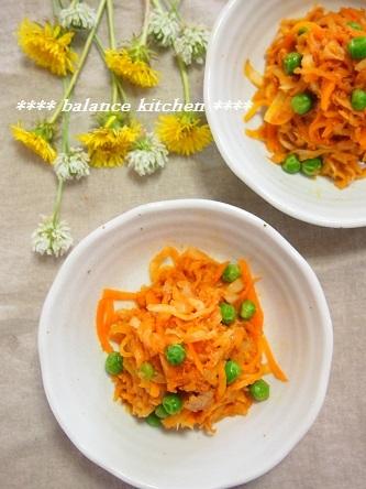 ツナと切干し大根のトマト煮1