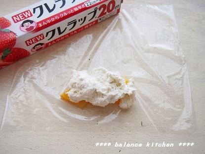 オレンジスティックレアチーズケーキ工程4