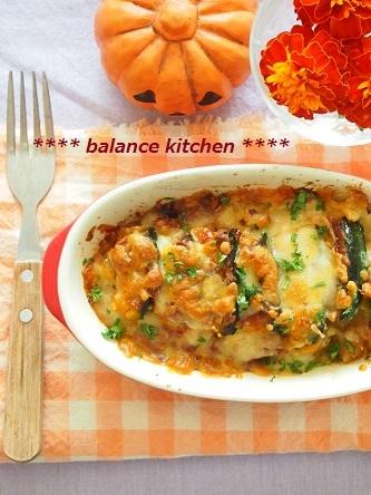 かぼちゃ入り豚キムチーズグラタン4
