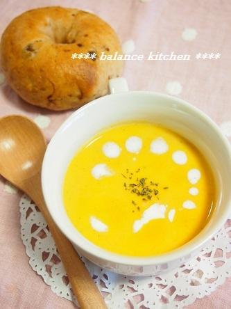 塩麹入りかぼちゃと人参の豆乳ポタージュ1
