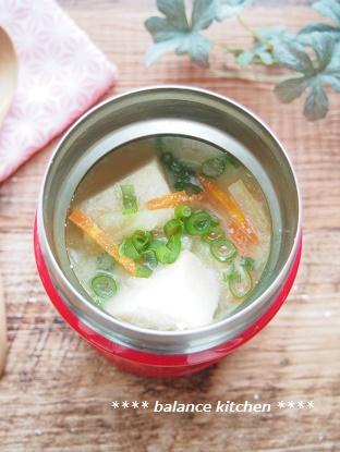 高野豆腐と野菜の豆乳味噌汁1
