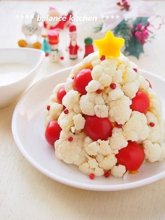 クリスマスツリーかぼちゃサラダ3