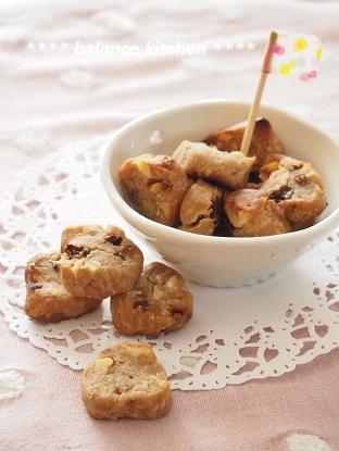 米粉の黒糖くるみクッキー1