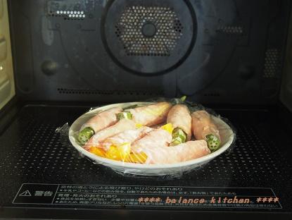 野菜のきつね肉巻 工程4