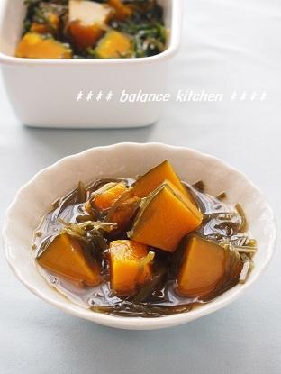 かぼちゃと切り昆布のさっぱり煮2