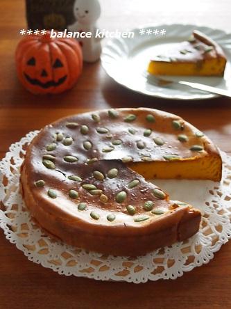 パンプキンチーズケーキ6