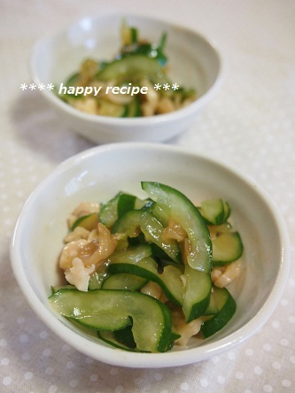 鶏皮と胡瓜の中華風和え物 ザーサイ利用法