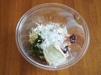 梅しそ豆腐つくね工程2