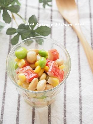 かにかまと豆の和風マリネ 弁当3