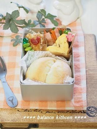 幼稚園パン弁当 おしりパン&さつまいもコロッケ2