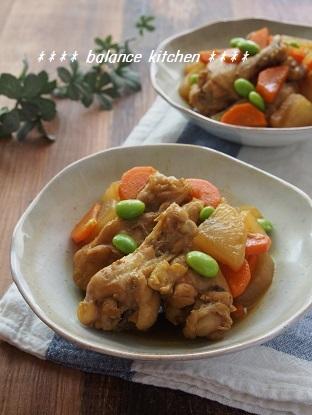 鶏手羽元の和風カレー煮1