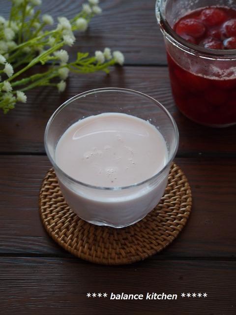 いちごミルク1